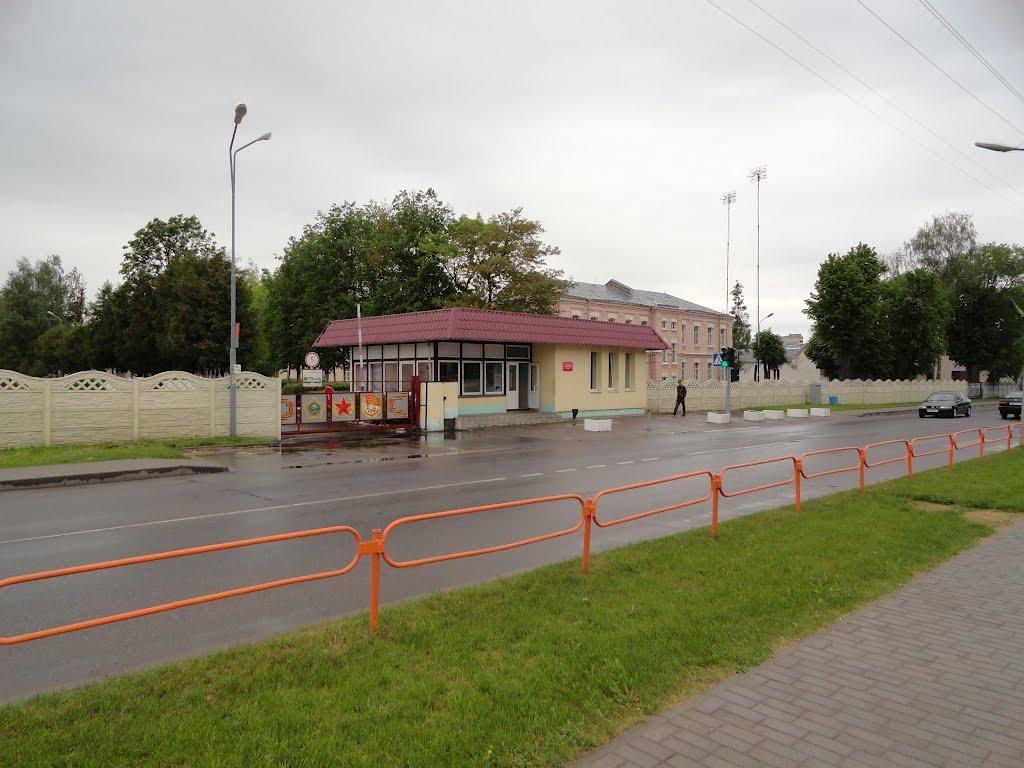 11 Прикарпатско-Берлинская Краснознаменная ордена Суворова II степень ОМБР 5