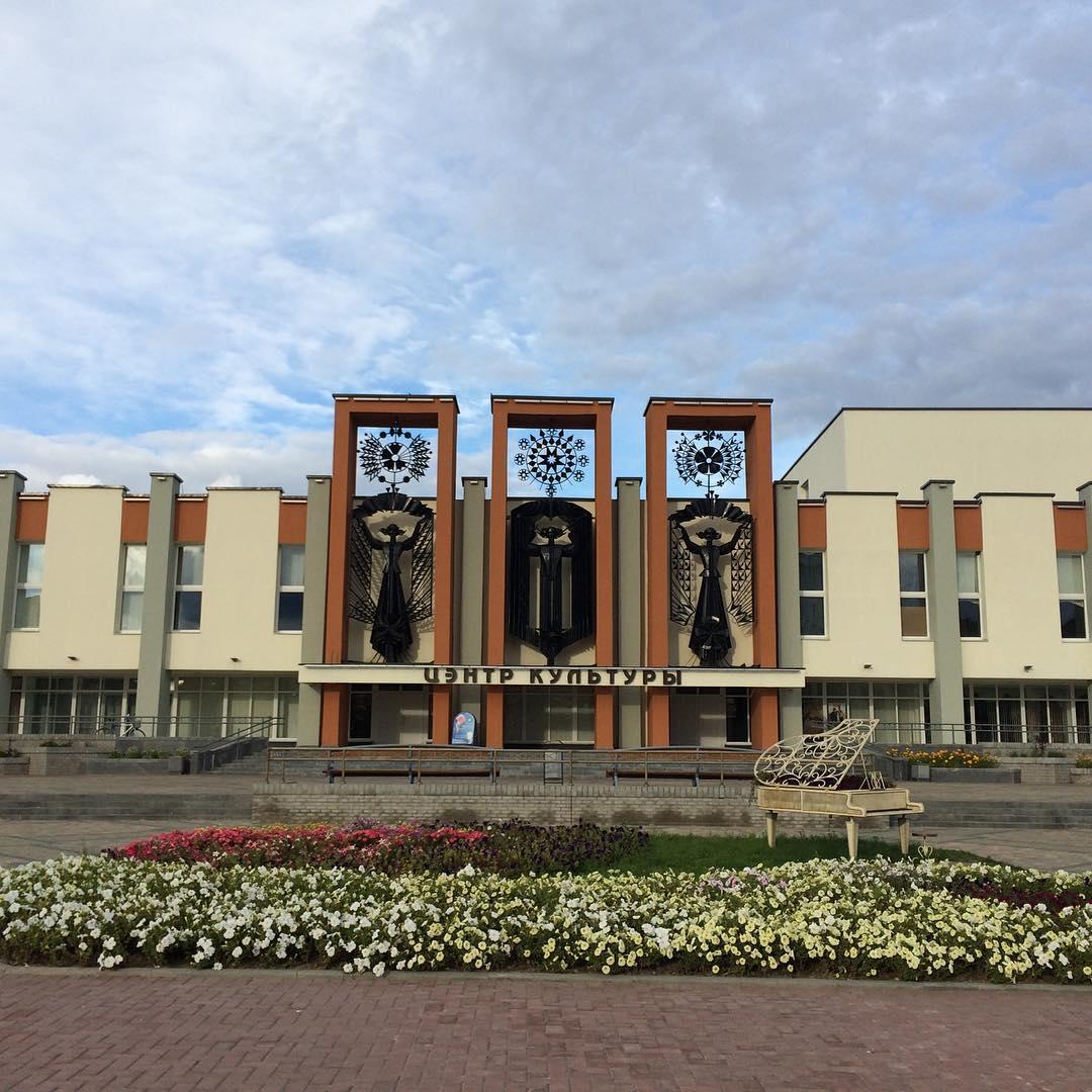 ГУК «Слонимский центр культуры и отдыха» 6