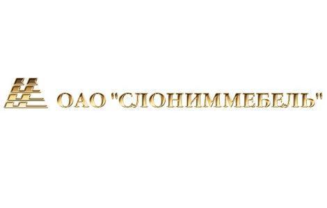 ОАО «Слониммебель» 3