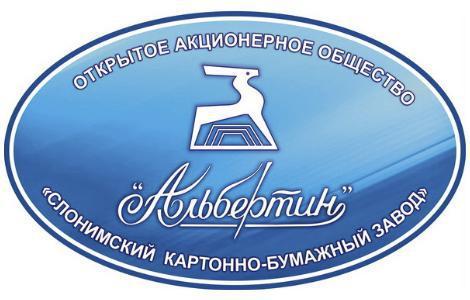 ОАО СКБЗ Альбертин 3