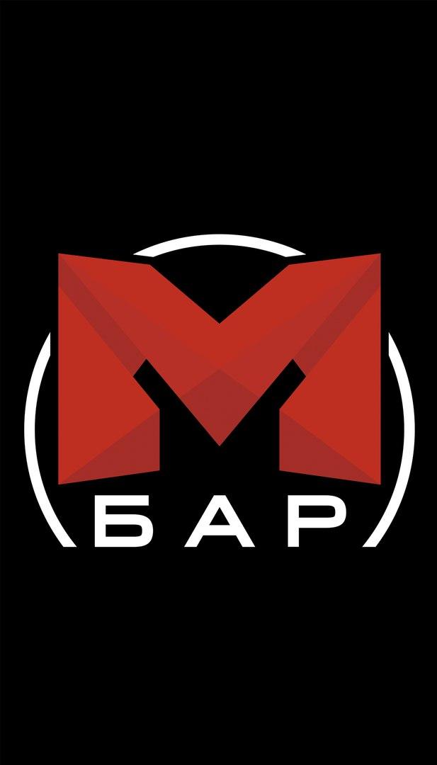 «М Бар» 3