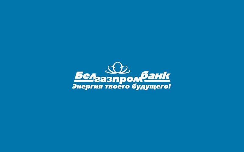 Белгазпромбанк 3