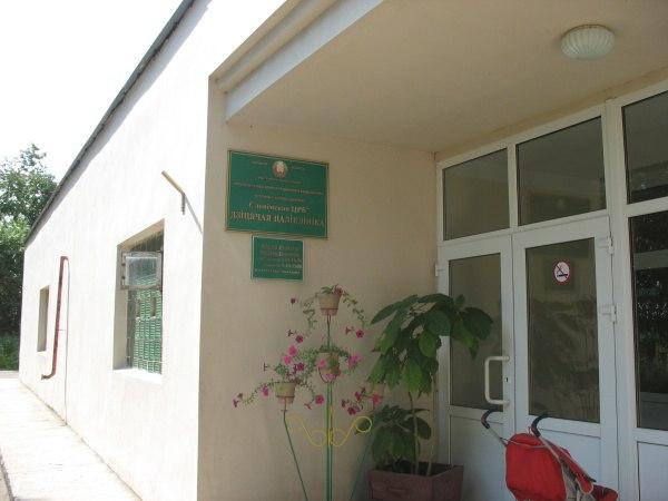 Детская поликлиника 3