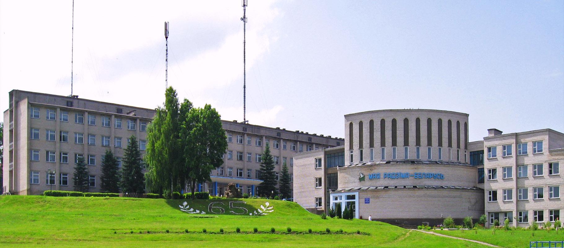 УО «Жировичский государственный аграрно-технический колледж» 3