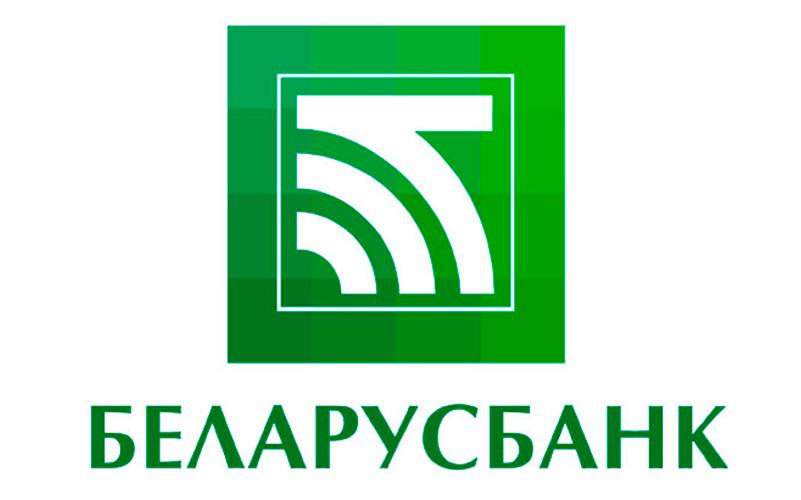 Беларусбанк Отделение №422 83 3