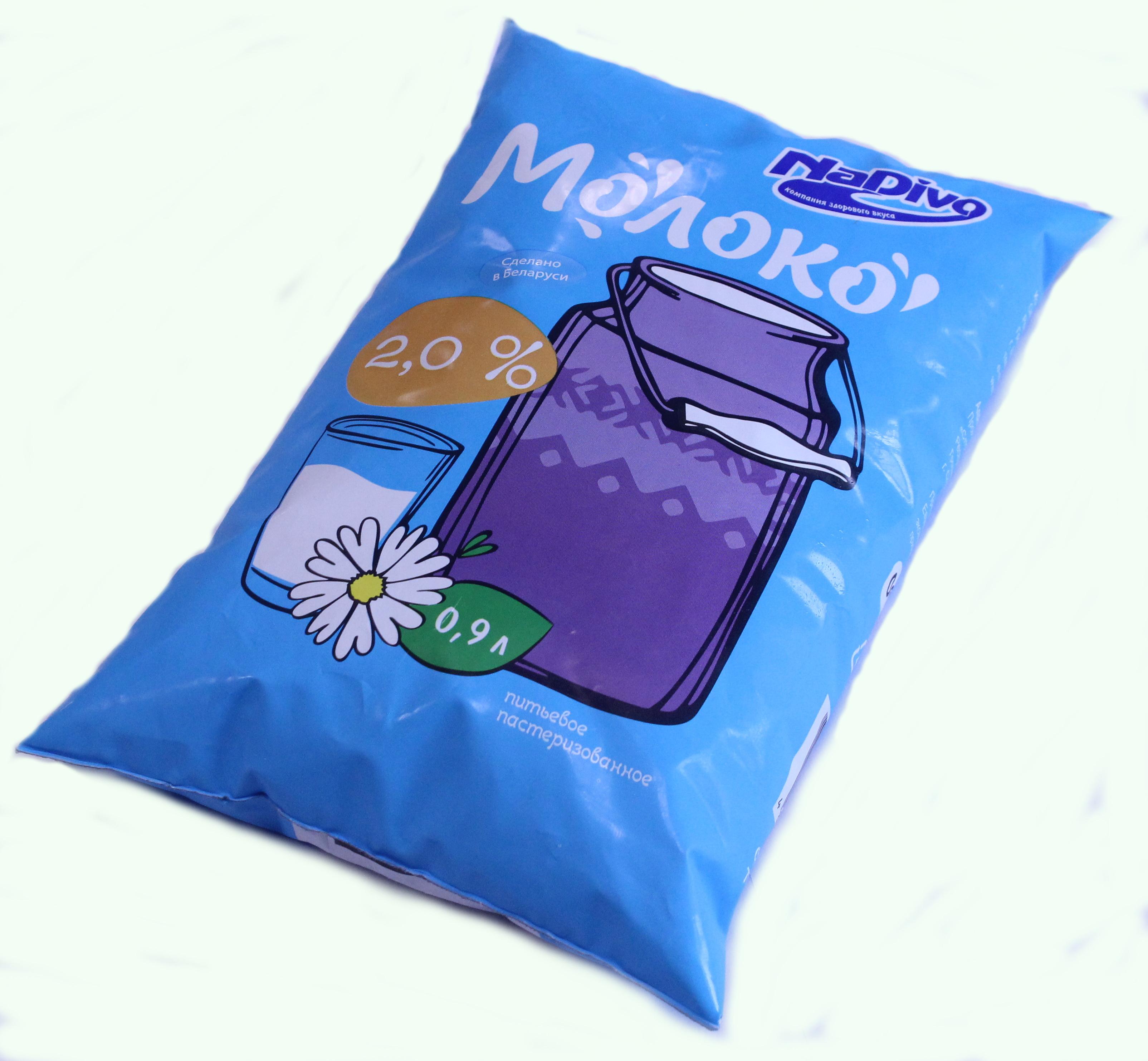 Щучинский филиал ОАО «Молочный мир» производственный цех «Слоним» 3
