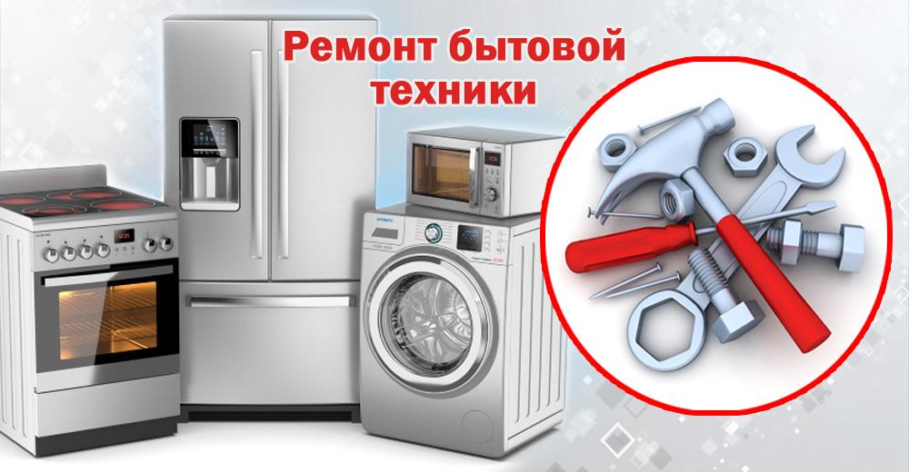 ИП Гаврилов ВН 3