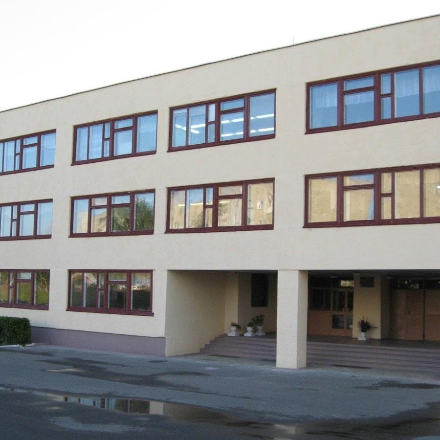 Школа №8 3