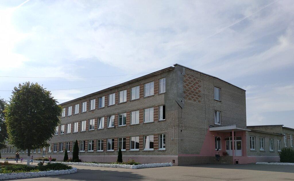 Школа №10 3