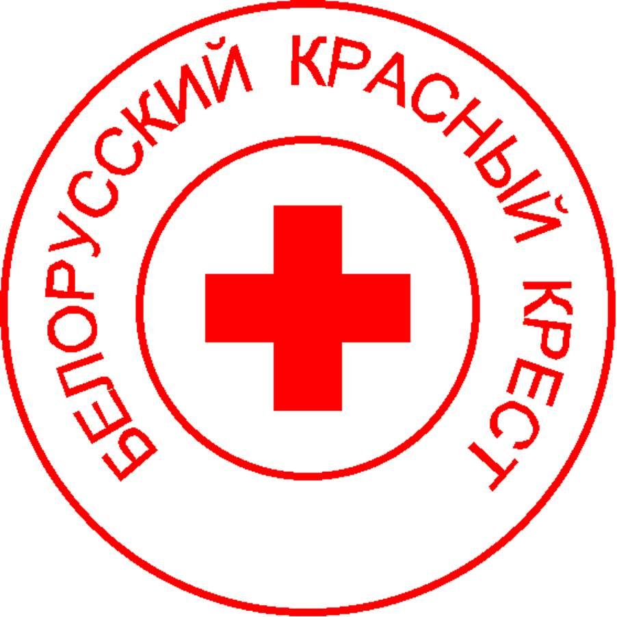 РО Красный Крест 1